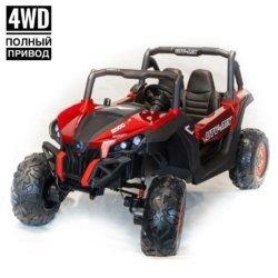 Электромобиль Buggy XMX603 красный глянец (2х местный, полный привод, колеса резина, кресло кожа, пульт, музыка)