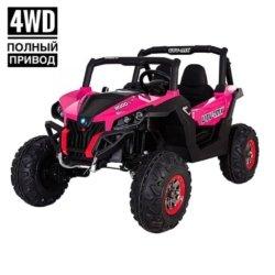 Электромобиль Buggy XMX603 розовый (2х местный, полный привод, колеса резина, кресло кожа, пульт, музыка)